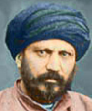 Jamal al Din al Afghani