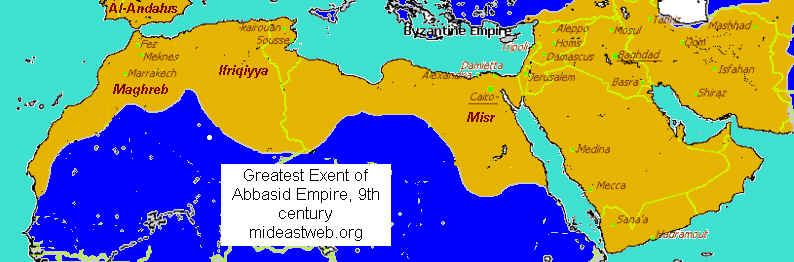 Map of Abbasid Empire