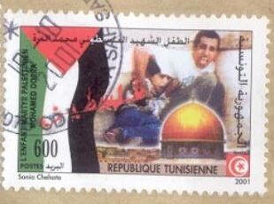 Second Intifada Muhammad al Dura stamp