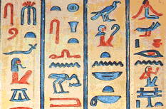 Egypt: Heiroglyphics in ancient Egypt