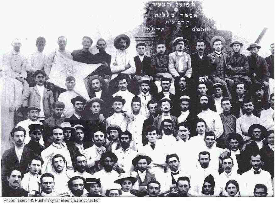 Labor Zionism - Meeting of Hapoel Hatzair 1909